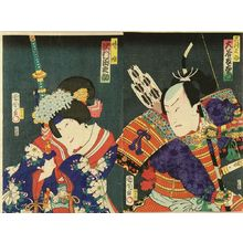 Toyohara Kunichika: A scene of a kabuki performance, diptych, 1865 - Hara Shobō