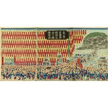 Utagawa Hiroshige III: Tokiwazu chanter group visiting Enoshima, triptych, 1874 - Hara Shobō