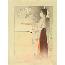梶田半古: A frontispiece of a novel, 1904 - 原書房
