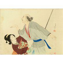 Tsukioka Kogyo: A frontispiece of a novel, 1899 - Hara Shobō