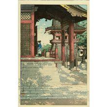 川瀬巴水: Meguro Fudo Shrine, 1931 - 原書房
