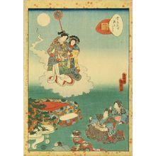 Utagawa Kunisada II: - Hara Shobō