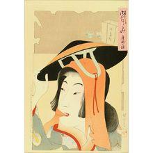 Toyohara Chikanobu: Keian Era, from - Hara Shobō