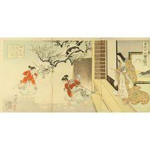Watanabe Nobukazu: A scene of the - Hara Shobō