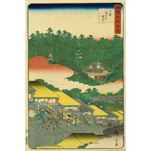 Utagawa Hiroshige II: Ground of Narita Shrine, Shimosa Province, from - Hara Shobō