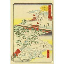 Utagawa Hiroshige II: - Hara Shobō