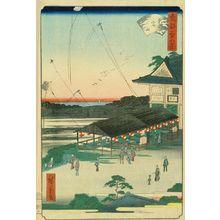 Utagawa Hiroshige II: Atagoyama, from - Hara Shobō