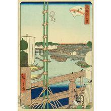 Utagawa Hiroshige II: Nihonbashi, from - Hara Shobō