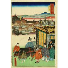 Utagawa Hiroshige II: Shimongamo, from - Hara Shobō