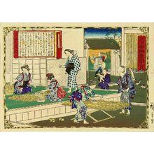 Utagawa Hiroshige III: Sericulture, Rikuchu Province, from - Hara Shobō
