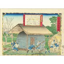 Utagawa Hiroshige III: Making charcoal, Suruga Province, from - Hara Shobō