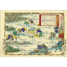 Utagawa Hiroshige III: Catching eel, Shinano Province, from - Hara Shobō