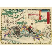 Utagawa Hiroshige III: Hunting bear for kidney, Kaga Province, from - Hara Shobō