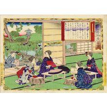 Utagawa Hiroshige III: Fan making, Nagoya, Owari Province, from - Hara Shobō