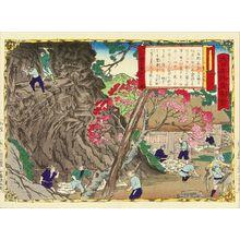 Utagawa Hiroshige III: Whetstone, Mikawa Province, from - Hara Shobō