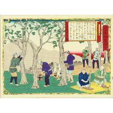 Utagawa Hiroshige III: Lacquer making, Mikawa Province, from - Hara Shobō