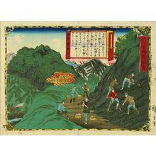 Utagawa Hiroshige III: Scouring sand, Iga Province, from - Hara Shobō