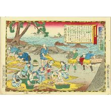 三代目歌川広重: Making abalone thread, Ise Province, from - 原書房