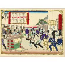 Utagawa Hiroshige III: Exporting mosquito net, Omi Province, from - Hara Shobō