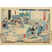 Utagawa Hiroshige III: Tea making, Yamashiro Province, from - Hara Shobō