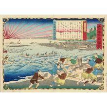 Utagawa Hiroshige III: Catching yellowtail, Tamba Province, from - Hara Shobō