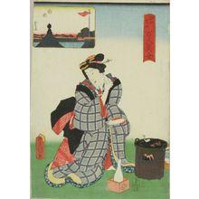 Utagawa Kunisada: Komagata, from - Hara Shobō