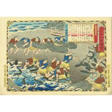 Utagawa Hiroshige III: Yellowtail fishing, Tango Province, from - Hara Shobō