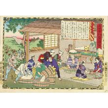 Utagawa Hiroshige III: Making arrowroot starch, Yamato Province, from - Hara Shobō