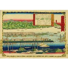 Utagawa Hiroshige III: Exporting Tangerine, Kii Province, from - Hara Shobō