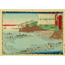 Utagawa Hiroshige III: Net fishing of snapper and yellowtail, Awaji Province, from - Hara Shobō