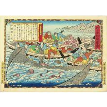 Utagawa Hiroshige III: Snapper fishing, Awaji Province, from - Hara Shobō