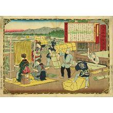 Utagawa Hiroshige III: Tatami mat, Bingo Province, from - Hara Shobō
