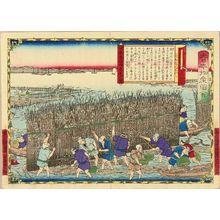 Utagawa Hiroshige III: Oyster farming, Aki Province, from - Hara Shobō