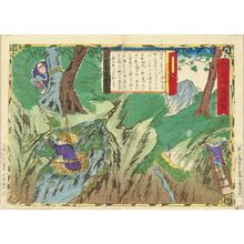 Utagawa Hiroshige III: Iwatake mushroom, Suo Province, from - Hara Shobō