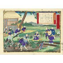 Utagawa Hiroshige III: Burdock digging, Iyo Province, from - Hara Shobō