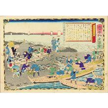 Utagawa Hiroshige III: Bonito fishing, Tosa Province, from - Hara Shobō