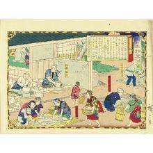 三代目歌川広重: Porcelain, Imari, Hizen Province, from - 原書房