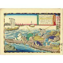 Utagawa Hiroshige III: Sea cucumber fishing, Tsushima Island, from - Hara Shobō