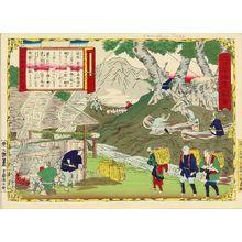 三代目歌川広重: Camphor, Hyuga Province, from - 原書房