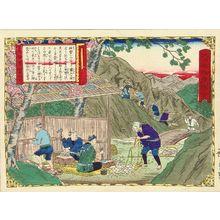 Utagawa Hiroshige III: Alum, Hyuga Province, from - Hara Shobō