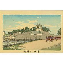 Inoue Yasuji: Nijubashi, from - Hara Shobō