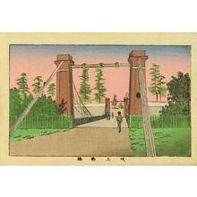 Inoue Yasuji: Fukiage Bridge, from - Hara Shobō