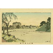 井上安治: Military house at Sakurada, from - 原書房