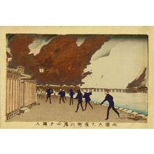 井上安治: Fire at Ryogoku seen from Hamacho Embankment, from - 原書房
