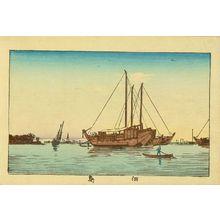 Inoue Yasuji: Tsukuda Island, from - Hara Shobō