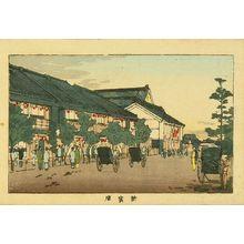 井上安治: Shintomi Theater, from - 原書房