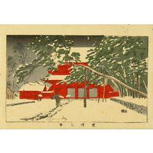 井上安治: Zojoji Temple, Shiba, from - 原書房
