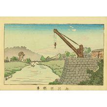 Inoue Yasuji: Akabane Bridge, from - Hara Shobō