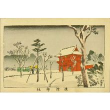 Inoue Yasuji: Nezu Shrine, from - Hara Shobō