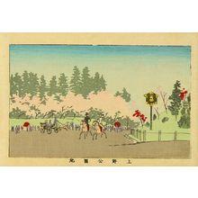 Inoue Yasuji: Ueno Park, from - Hara Shobō